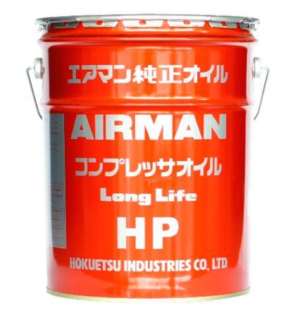 Airman Long Life HP